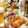 【オススメ5店】北区・上京区(京都)にある居酒屋が人気のお店