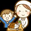 孤食(ぼっち飯)、個食や子食の意味や違いとは?