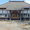 酒田市の「大仏」 その2 薬王山 東光寺