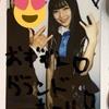 藤木愛|アキシブProject 112本目LIVE(2020/1/5)