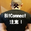 BitConnect (BCC)