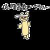 【報告】ヤバ猫スタンプ3、発売!【ヤバ猫】
