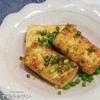 【100円以下の節約レシピ♪】水切りなしで超簡単なのにこんがり!『豆腐のバター焼き』の作り方