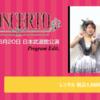 【bonobo(ボノボ)】 ℃-ute武道館公演の映像をいち早くレンタルしてみた