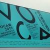 VOCA展2019@上野の森美術館 2019年3月17日(日)