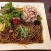 野菜不足を感じたら、オーガニックレストラン「SUSTAINA(サスティナ)」へGO!