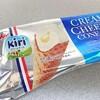 井村屋「kiriクリームチーズ コーンアイス」はチーズアイスとサクサク食感が楽しめる♪