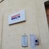 【これさえ読めば大丈夫!】マルタ学生ビザ申請方法教えます