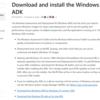 Windows10 ADKをインストールしてみました