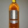 今日のワインはフランスの「フォーション コート・ド・プロヴァンス ロゼ」1000円~2000円で愉しむワイン選び⑰