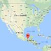【津波到来?】中米メキシコで地震発生は太陽フレアのせい?