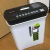 アイリスオーヤマ『 シュレッダー P5GC ホワイト/ブラック』個人情報を守り、無駄な書類をすっきり処分。