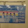2019/03/15 HMV&BOOKS SHIBUYA