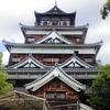 ダイエットのメモ  広島城と広島護国神社に行ってきました(^^)/