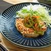 簡単!!鶏ひき肉の和風餡かけハンバーグの作り方/レシピ
