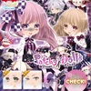 【ガチャ】Patchy☆Dolls