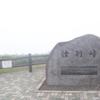 北海道旅日記5-3 道東編 津別峠から見える屈斜路湖・・・のはずが霧?