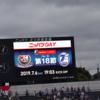 2019 J1 第18節 横浜F・マリノス ー 大分トリニータ