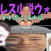 モーレス小説ウォーズ番外編!!「モーレスターラジオ第1回!!!」