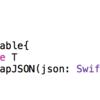 AlamofireとSwiftyJSONとSwiftTaskで、genericなprotocolを受ける汎用的なHTTPClientをつくりたい