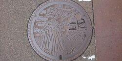 石川県珠洲市のマンホール