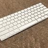 【レビュー】iPad Pro用にApple Magic Keyboardを購入 ー 文字入力に遅延がなく快適に使えるBluetoothキーボード