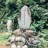 東京激坂四天王「和田峠」に挑戦!!110kmライド