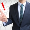 あなたの仕事の成果を劇的に変える「目的と手段」思考!