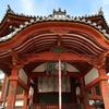 木造不空羂索観音菩薩坐像 興福寺南円堂