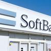 【Softbank】スマホデビュープランを端末持込で機種変更した手順