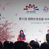 マララ・ユスフザイにとってニッポンとは……/   「国際女性会議」の開かれない世界にぶつかった日