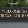 三沢基地航空祭に行ってきた