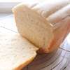 お砂糖なしふわふわ真っ白生クリーム食パン