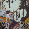 東京ワンピースタワー-2017/05/02-