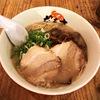 濃厚で震えるほど美味い豚骨ラーメン「博多 だるま」はいつ食べても最高