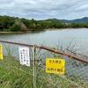 刈又池(広島県東広島)