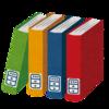 【書籍代の節約】図書館の在庫をチェックできる拡張機能