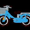雨の日の自転車ライドはパンクしやすい。