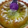 焼きたてチーズタルト専門店の「PABLO」(パブロ)のPABLO mini 濃厚とろける宇治抹茶の口コミ!