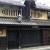 <世田谷物語>-(1)プロローグ: 京都から~船橋へ