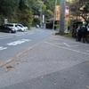 大阪/泉佐野 大阪で たったひとつの 温泉街