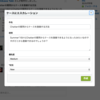 SFDC:Chatterの質問からケースを登録する方法