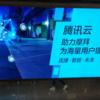 中国のIT企業、テンセント(Tencent,騰訊)の時価総額が5,000億ドル突破。日本企業と比較すると・・・