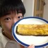 お弁当の卵焼き