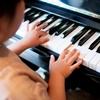 ピアノは何歳から習うのがいい?どれくらいやったら身に着くもの?