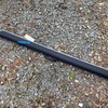Valleyhill / Lure Rod Case 150