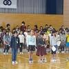 4年生:学習発表会の体育館練習