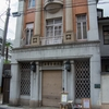東洞院通り・平楽寺書店