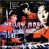 細野さんと高橋さんと坂本さんがロンドンで集まってYMOの曲を演奏したハナシ