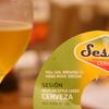 TAP①開栓:ABV4.5%!何杯でも飲みたい【メキシカンラガー】『FULL SAIL Sesion Cerveza』